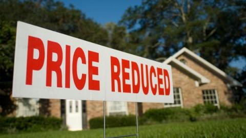 Cómo bajar el precio de una casa. 5 trucos para reducir el precio de un piso